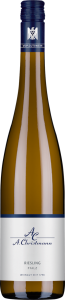 christmanriz-65x300